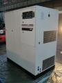 Ingersoll-Rand - MH45 - 45kW - Ref:14012 / Lubricated rotary screw compressors / Ingersoll Rand lubricated screw compressors