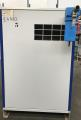 Mauguiere - MAV291 - 22 KW -Ref:14470 / Lubricated rotary screw compressors / Compressor Compair, BOGE, Worthington, Mauguière, Sullair...