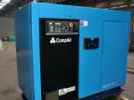 Compair - CYCLON 475SR - 75kW - Ref:56727064 / Lubricated rotary screw compressors / Compair, BOGE, Worthington, Mauguière, Sullair...