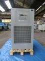 Friulair - ACT210 - kW - Ref:14054 / Dryers ( cooled, adsorption ...) / Refrigerated Dryer