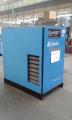 Compair - Cyclon 218 - 18,5kW - Ref:14076 / Lubricated rotary screw compressors / Compressor Compair, BOGE, Worthington, Mauguière, Sullair...